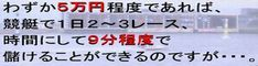 kyouteibanner3_23885.jpg